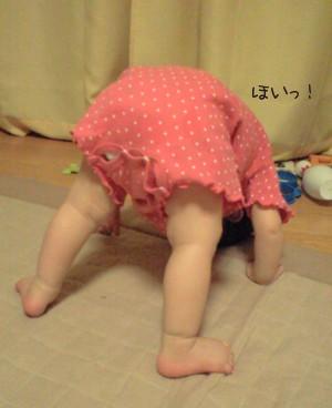 yorumo.jpg