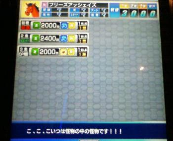 200807191549000.jpg
