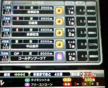 200807301506001.jpg
