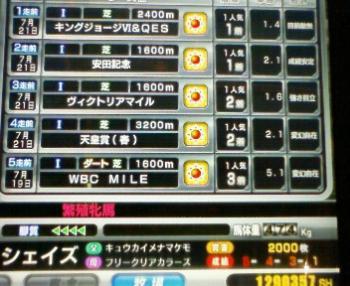 200808091254000.jpg