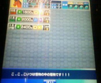 200808091318000.jpg