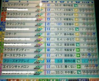 200808091320000.jpg