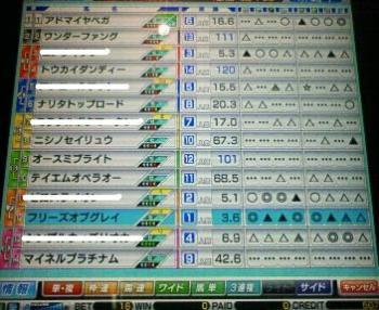 200808091400000.jpg