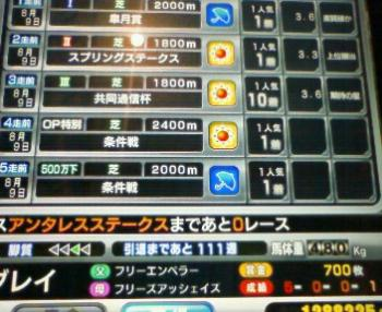 200808091403000.jpg