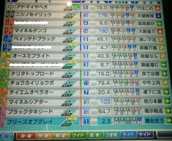 200808091429000.jpg