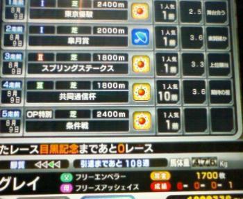 200808091434000.jpg