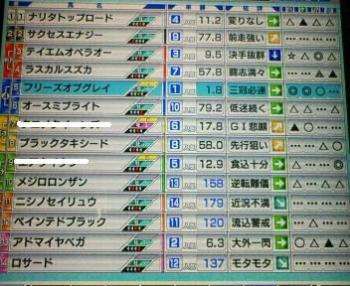 200808091533000.jpg