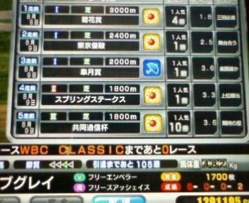 200808091537000.jpg