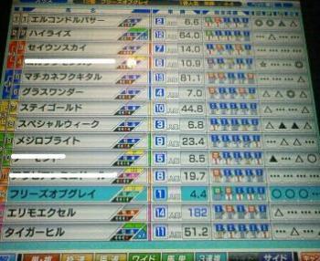 200808091632000.jpg