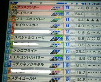 200808091635000.jpg
