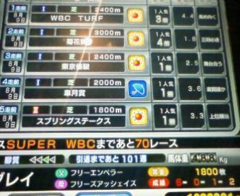 200808091641000.jpg