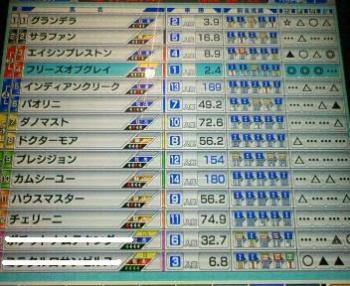 200808101109000.jpg
