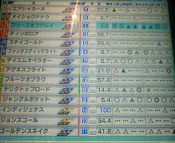 200808101125000.jpg