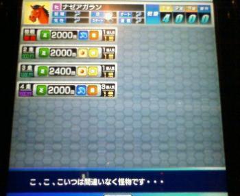 200808241136000.jpg