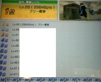 200809061113001.jpg