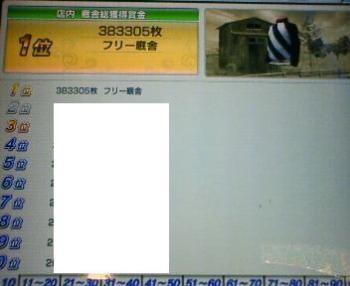 200809061113002.jpg