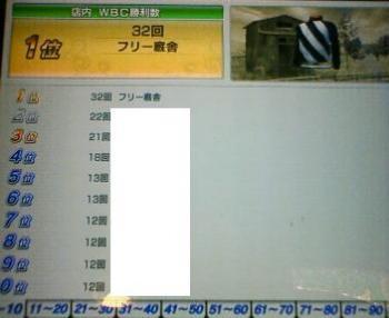 200809061114002.jpg