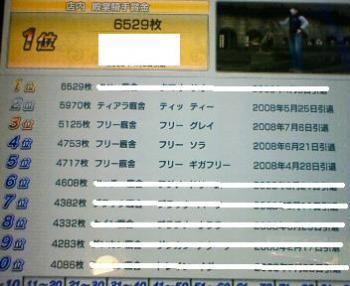 200809061116001.jpg
