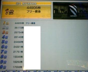 200809061116002.jpg