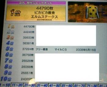 200809061116003.jpg