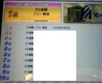 200809061116004.jpg