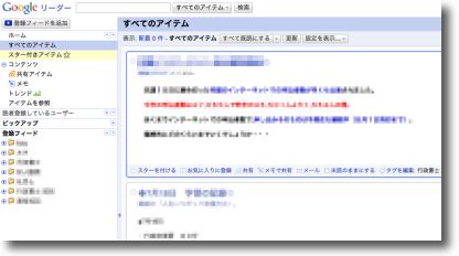 スクリーンショット(2011-07-19 16.50.12)