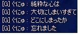 2_20080727164127.jpg