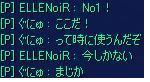2_20080825172718.jpg