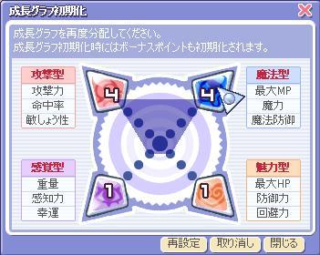 2_20080826183255.jpg