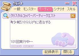 3_20080824135720.jpg