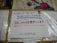 DSCN7258.jpg