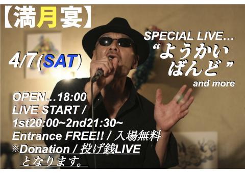 manngetu_youkai_convert_20120404184613.jpg
