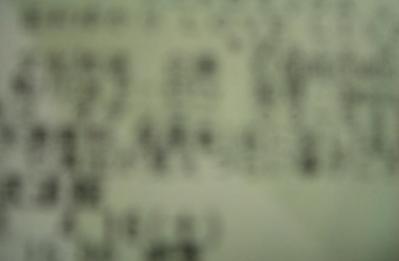2011041401.jpg