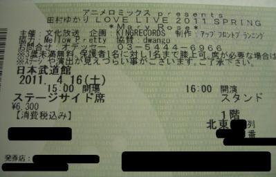 2011041402.jpg