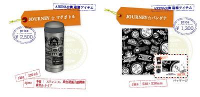 goods_sp01.jpg