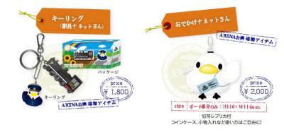 goods_sp02.jpg
