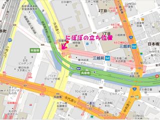 201201日本橋散歩5