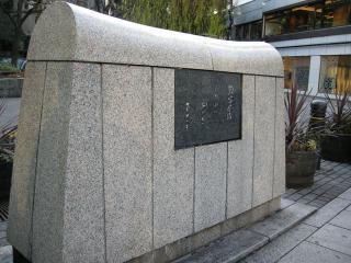 201201日本橋散歩40