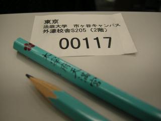201203新選組検定9