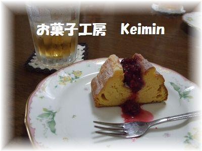 keiminさんケーキ