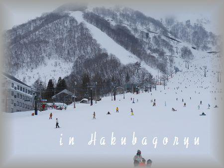 2012hakubagoryu1.jpg