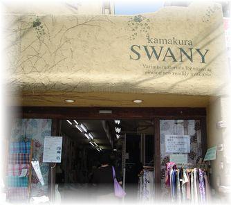 suwani-.jpg