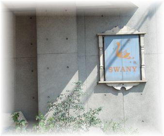 suwani-2.jpg