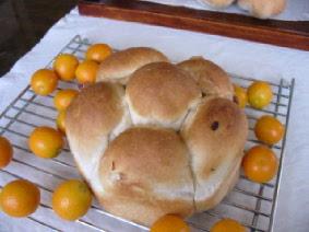 金柑くるみパン