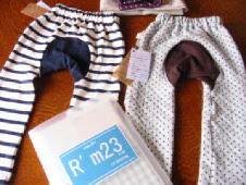 Reiさんの雑貨3月