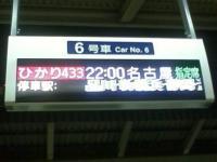 CA3B0020.jpg