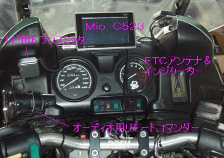 PA130262.jpg