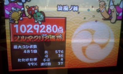 P2011_0912_175437.jpg
