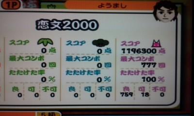 P2011_0921_201309.jpg