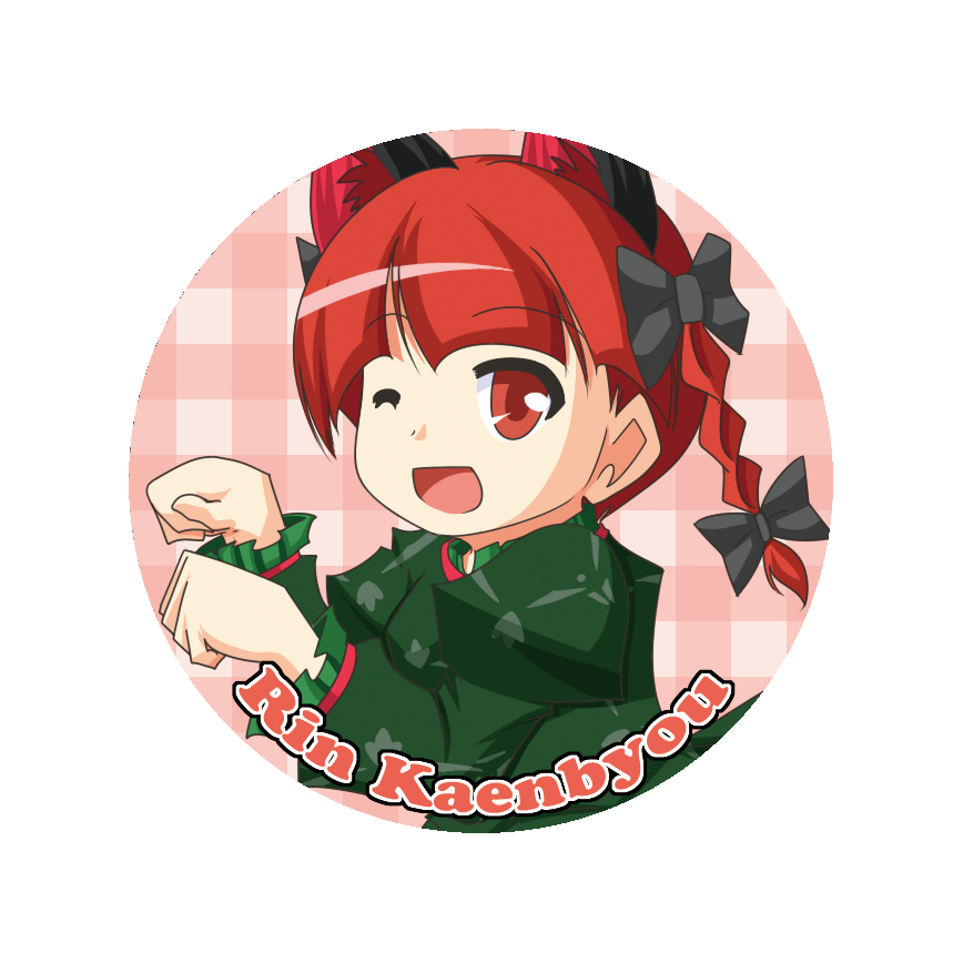 orin_s.png